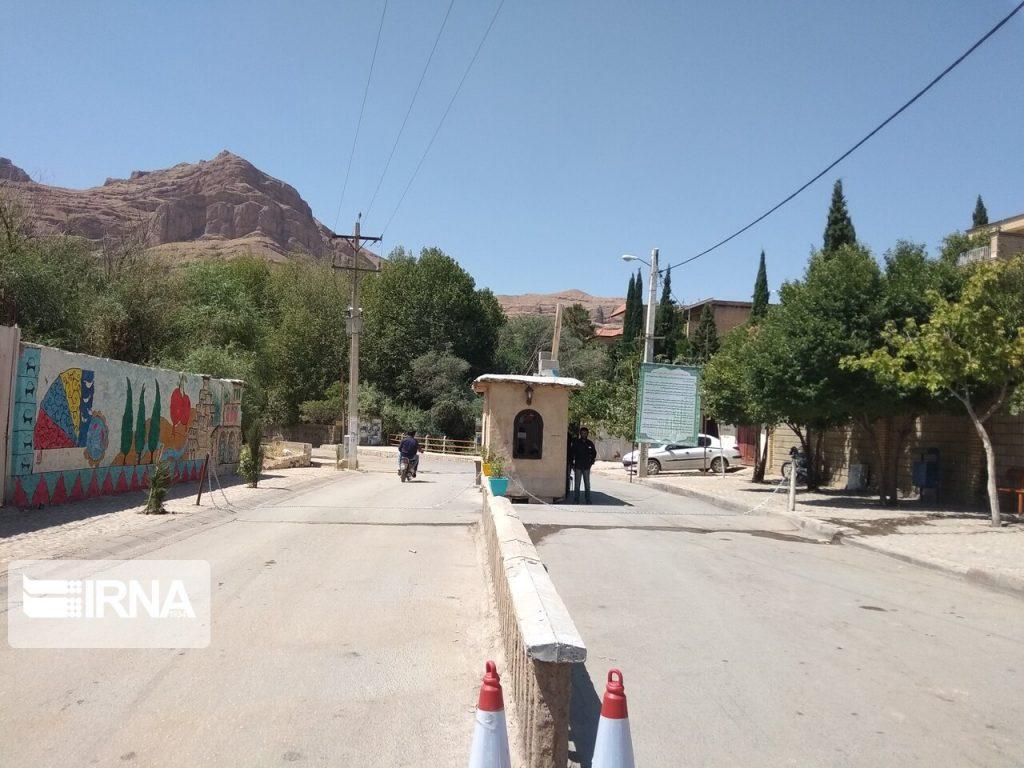 Entrance of Qalat village